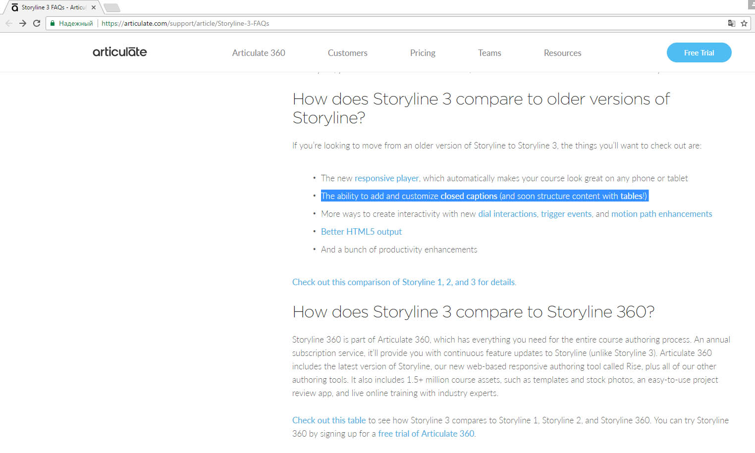 Can 39 t create tables in storyline 3 articulate storyline for 1005 can t create table