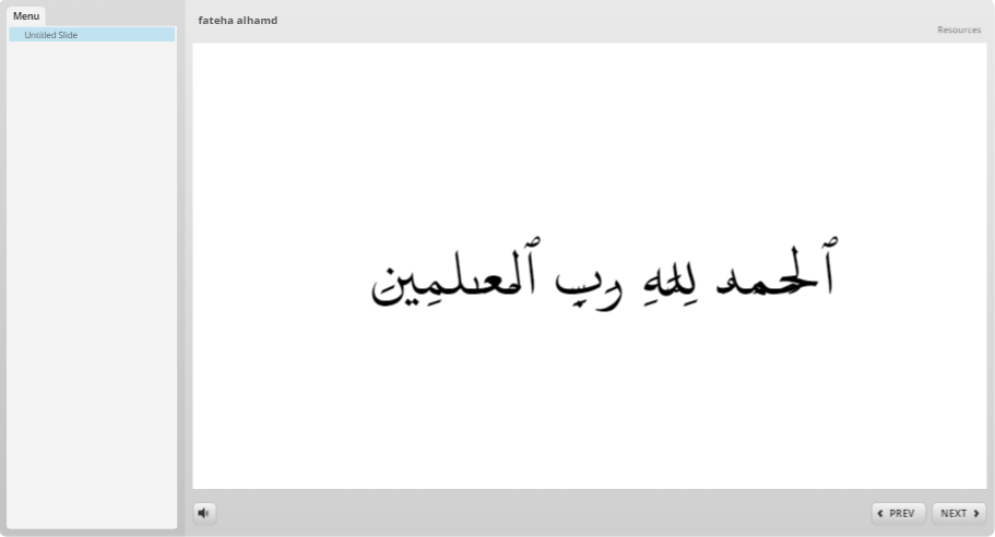 Arabic letter with formation in Preview view