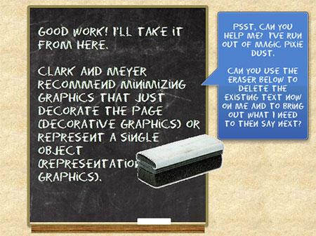 Text Eraser