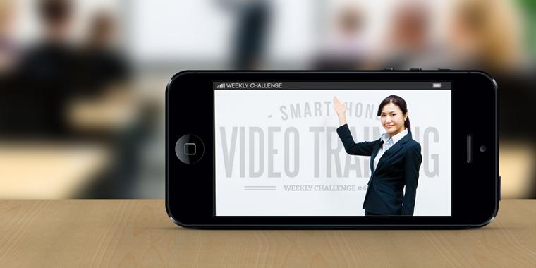 Smartphone Video Training Examples