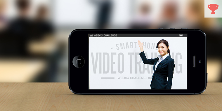 Smartphone Video Training for Course Designers #42