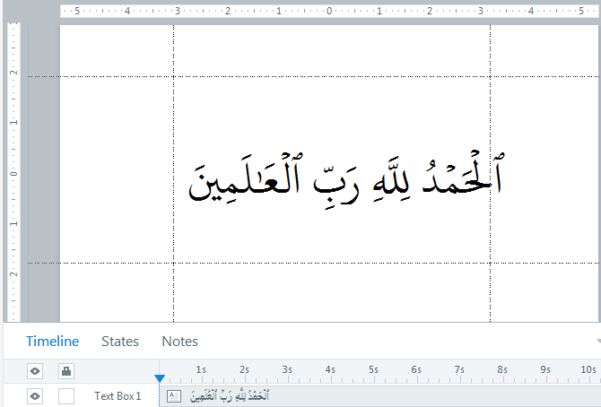 Arabic letters with formation in work View