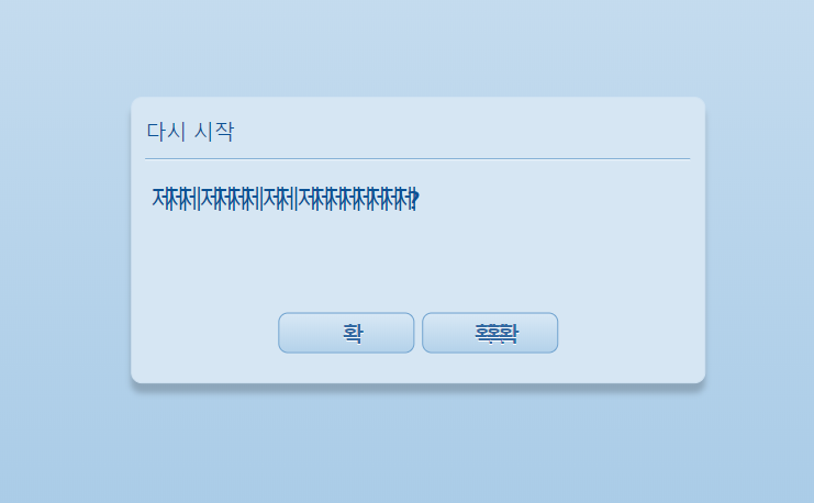 Korean text on Resume Prompt