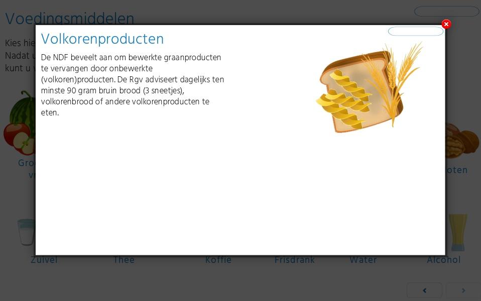 Screenshot of a lightbox slide